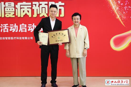 总裁张东华介绍了其分公司四川优创智联医疗科技有限公司的相关情况